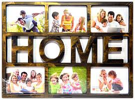Фоторамка коллаж на 6 фото HOME, 08-13, (2306)