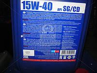 Масло моторн. Агринол TURBO-DIESEL 15W-40 CD (SG/CD) (Канистра 20л) 4102816871