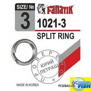 Заводное кольцо Fanatik 1021-3 №3 (10шт)