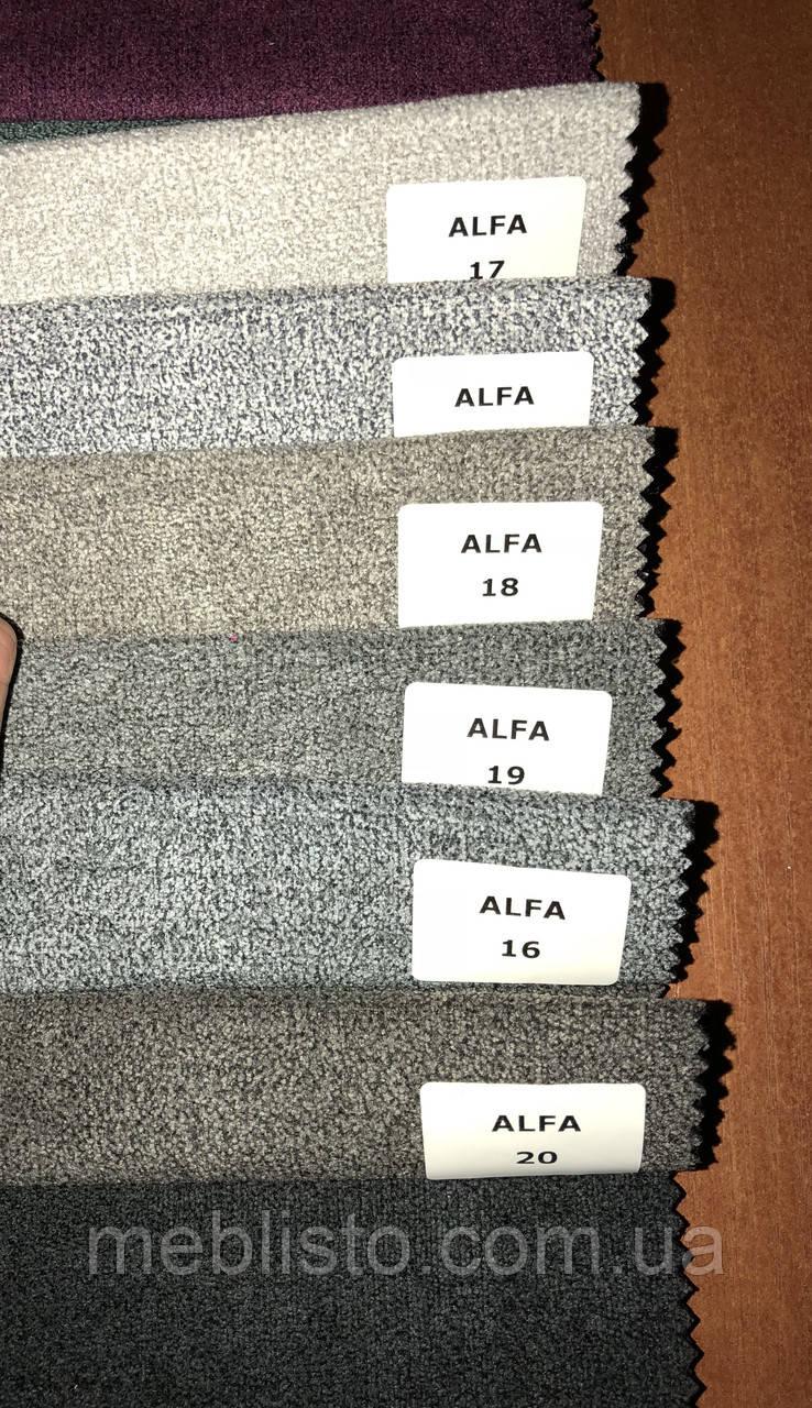 Альфа мебельная ткань