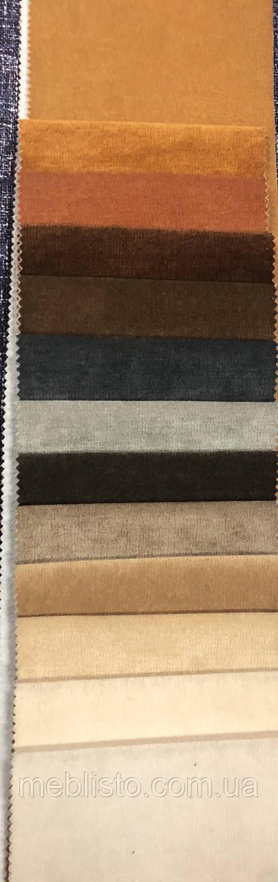 Кордрой мебельная ткань