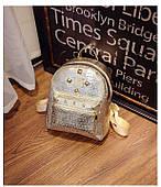 Рюкзак золотой