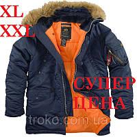 Зимняя мужская куртка Alpha Industries Slim Fit N-3B Parka Blue XL