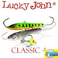 Балансир Lucky John CLASSIC 4 40мм 6.0гр