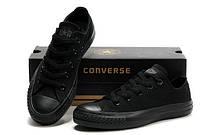 """Кеды  унисекс текстильные Converse Original """"Полностью черные низкие"""" р.36-44, фото 1"""