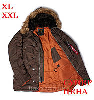 Мужская зимняя куртка Alpha Industries Slim Fit N-3B Parka Brown XL