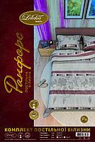 Комплект постельного белья Leleka-textile Ранфорс семейный Р-33