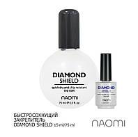 БЫСТРОСОХНУЩИЙ ЗАКРЕПИТЕЛЬ NAOMI DIAMOND SHIELD