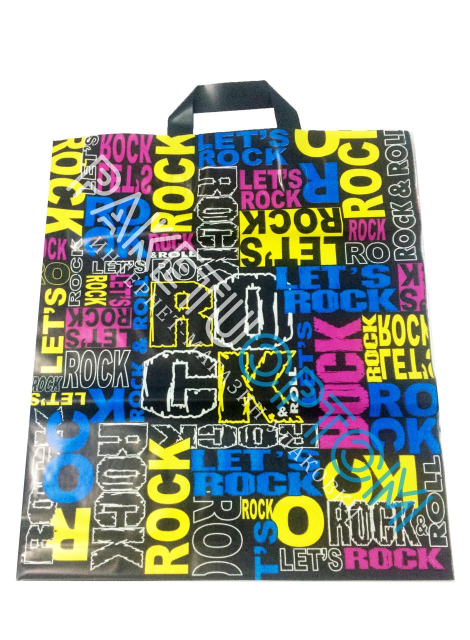 """Пакет с петлевой ручкой (пакет-петля) """"Lets rock"""""""
