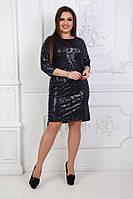 Красивейшее вечернее выходное платье Вензеля с камнями чёрное большие размеры батал