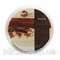 Общеукрепляющая соль для ванн Шоколад со сливками VELENA, 600 г