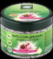 Фито-соль для ванн Травянная купель, Добрые травы, 500 мл