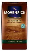 Мелена  кава Movenpick El Autentico 500г