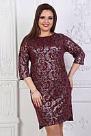 Красивейшее вечернее выходное платье Вензеля с камнями бордовое большие размеры батал