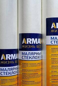 Малярный стеклохолст ARMAWALL 50 г/м2 (20м), фото 2