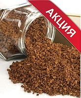 Растворимый Сублимированный Кофе на Развес ☕Brazileno☕  500 грамм