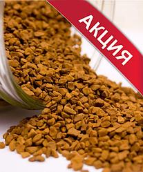 Растворимый Сублимированный Кофе на Развес ☕Brazileno DORADO☕ 500 грамм