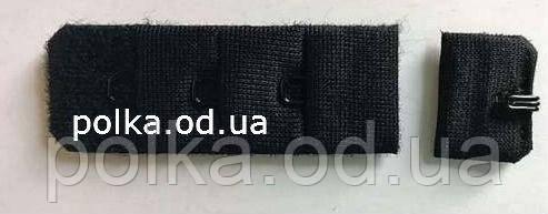Застежка для бюстгальтера, ширина 2см, цвет черный (Турция)