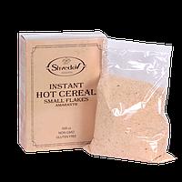 SMALL FLAKES AMARANTH (Крупа амаранта) 500 гр
