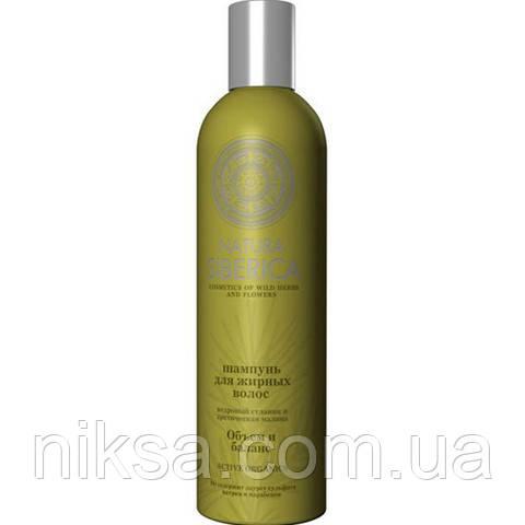 Шампунь Объем и баланс для жирных волос Natura Siberica ,400 мл