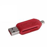 Кардридер Cardreader Micro USB 2 в 1, №155, фото 1