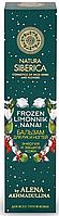 Бальзам для рук Энергия и защита Natura Siberica by Alena Akhmadullina, 75 мл