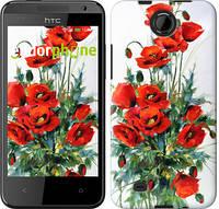 """Чехол на HTC Desire 300 Маки """"523u-224-5114"""""""
