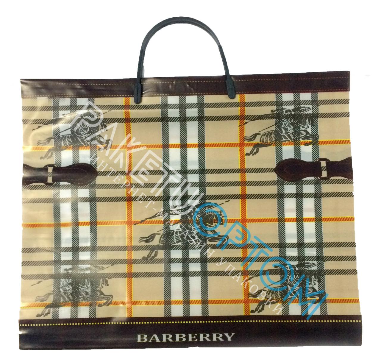 """Пакет с пластиковой ручкой (пакет-пластик) """"BARBERRY"""""""