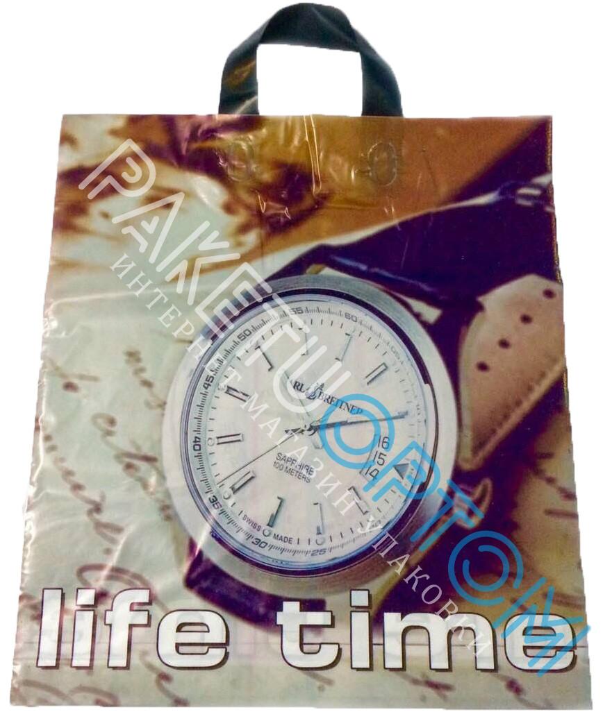 """Пакет с петлевой ручкой (пакет-петля) """"LIFE TIME"""""""