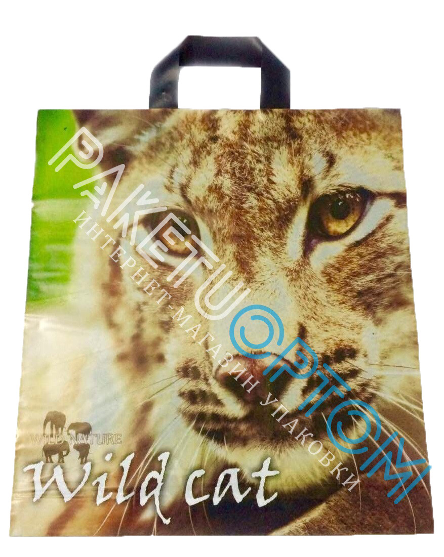 """Пакет с петлевой ручкой (пакет-петля) """"Wild Cat"""""""