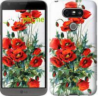 """Чехол на LG G5 H860 Маки """"523c-348-5114"""""""