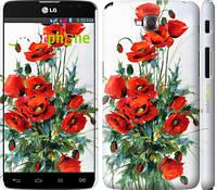"""Чехол на LG G Pro Lite Dual D686 Маки """"523c-440-5114"""""""