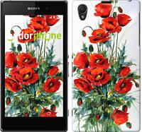 """Чехол на Sony Xperia Z1 C6902 Маки """"523c-38-5114"""""""