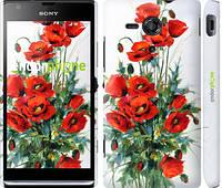 """Чехол на Sony Xperia SP M35H Маки """"523c-280-5114"""""""