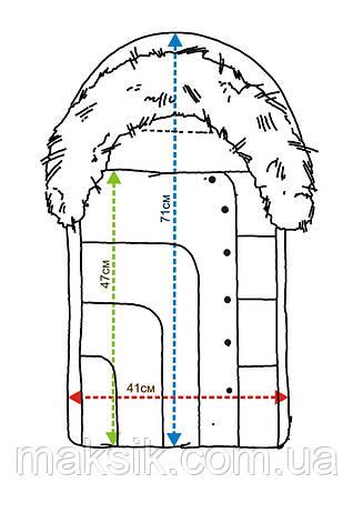 """Зимний конверт с опушкой """"Мишки-Топтыжки , фото 2"""
