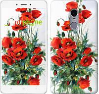 "Чехол на Xiaomi Redmi Note 4 Маки ""523c-352-5114"""