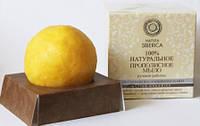 100% натуральное прополисное мыло ручной работы Natura Siberica Для глубокого очищения кожи