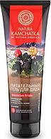 Гель для душа Шаманские ягоды Natura Kamchatka роскошная нежность и упругость кожи 250 мл