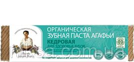 Органическая зубная паста  Кедровая  для здоровья зубов Рецепты бабушки Агафьи,75 мл.