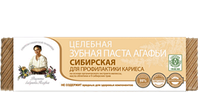 Целебная зубная паста  Сибирская  для профилактики кариеса Рецепты бабушки Агафьи,75 мл.