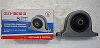 Подушка роздатки ВАЗ 2121 (пр-во БРТ)