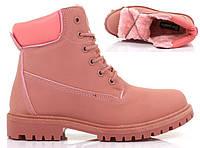 Женские ботинки на зиму розового цвета на каждый день