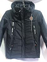 Куртка мужская весна-осень ( синтепон; р-ры 48 - 56 )