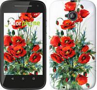 """Чехол на Motorola Moto E2 Маки """"523u-377-5114"""""""