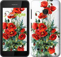 "Чехол на Nokia Lumia 530 Маки ""523u-205-5114"""