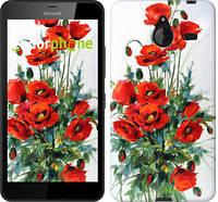 "Чехол на Microsoft Lumia 640 XL Маки ""523u-168-5114"""