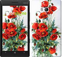 "Чехол на Nokia Lumia 930 Маки ""523u-311-5114"""