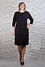 Платье женское батал ( р-ры 50 - 56 )