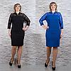 Платье женское батал ( р-ры 48 - 54 )