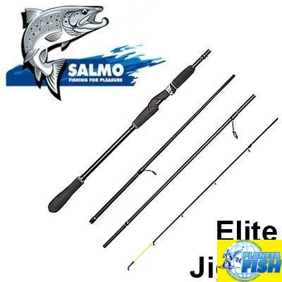 Спиннинг Salmo Elite JIG 28 (7-28гр)